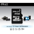 必恩威(PNY)32G TF(micro SD)存储卡(CLASS4)黑色